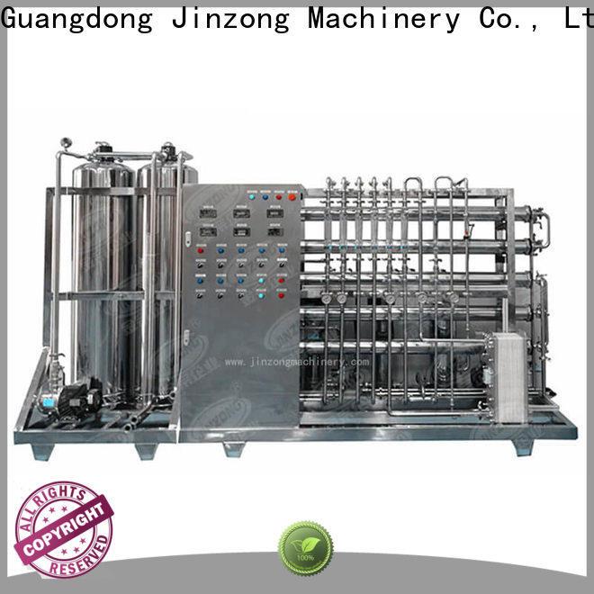 Jinzong Machinery custom Cosmetic cream homogenizer supply for petrochemical industry