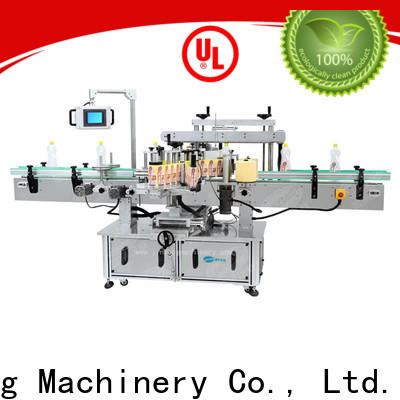 Jinzong Machinery best Vacuum emulsifier factory for paint and ink