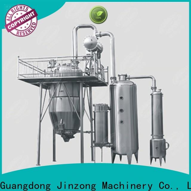 New pharmaceutical API manufacturing machine machine factory for reaction
