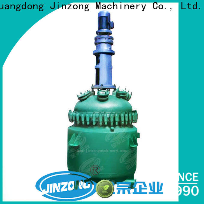 latest chemical reaction machine reactor Chinese for distillation