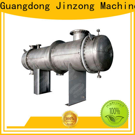 multifunctional automatic control system external Chinese for distillation
