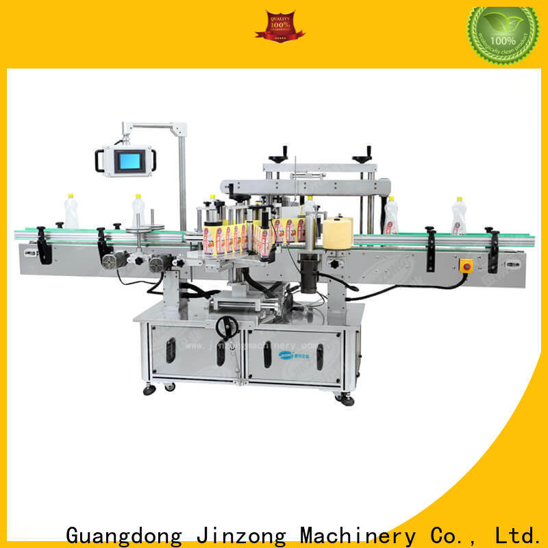 high-quality cosmetic cream mixing machine machine high speed for petrochemical industry