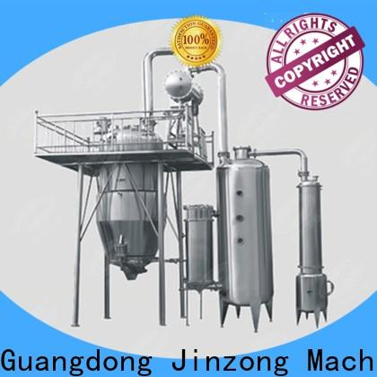 wholesale oral liquid manufacturing tank vacuum for sale for reflux