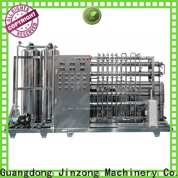 Jinzong Machinery top mix tank factory for food industry
