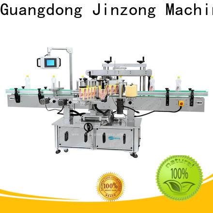 best emulsifying mixer cream high speed for nanometer materials
