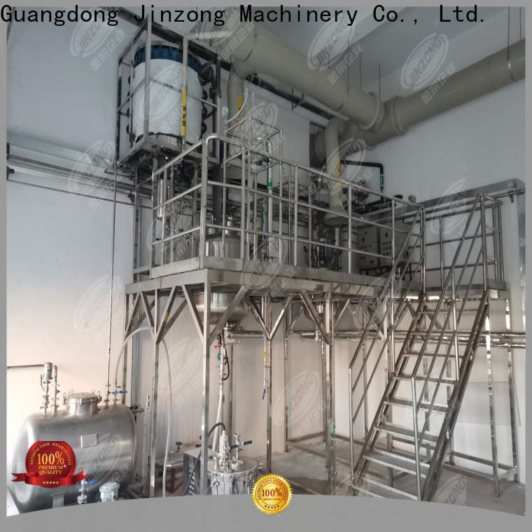 multi function oral liquid manufacturing tank jrf series for pharmaceutical