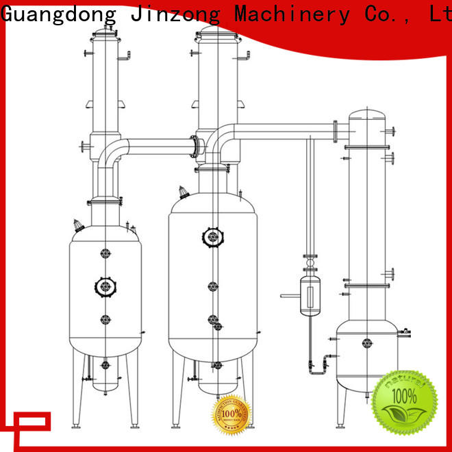 Jinzong Machinery best ointment manufacturing machine online for reaction