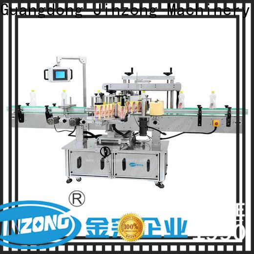 Jinzong Machinery precise cosmetic cream making machine wholesale for nanometer materials