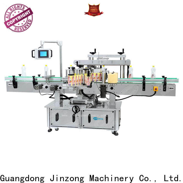 Jinzong Machinery latest industrial tank mixers supply for food industry