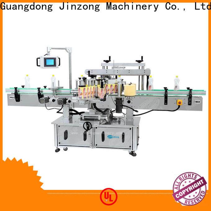 Jinzong Machinery high-quality vacuum homogenizer mixer factory for nanometer materials