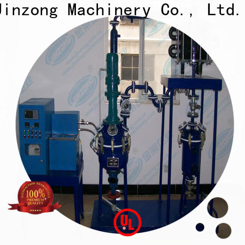 multifunctional vertical condenser chemical on sale for chemical industry