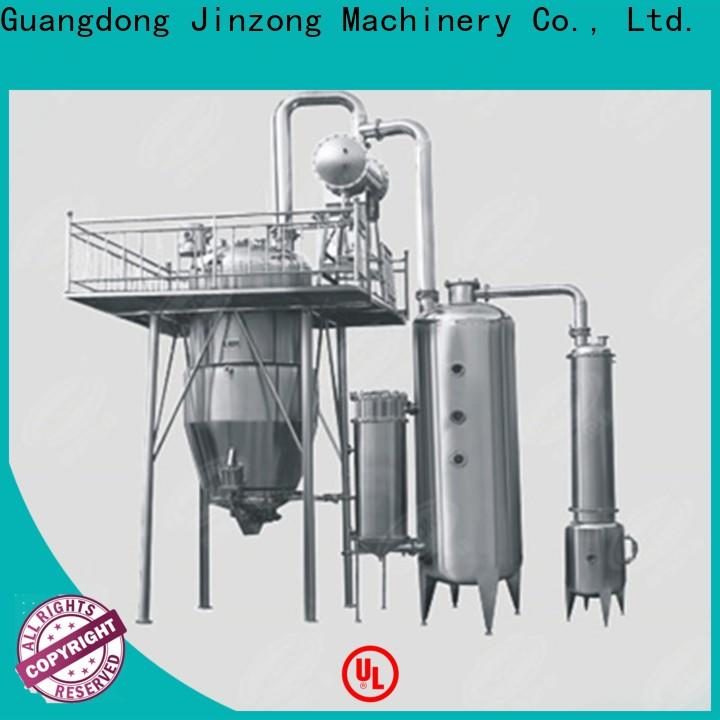 customized ointment filling machine series for sale for reaction
