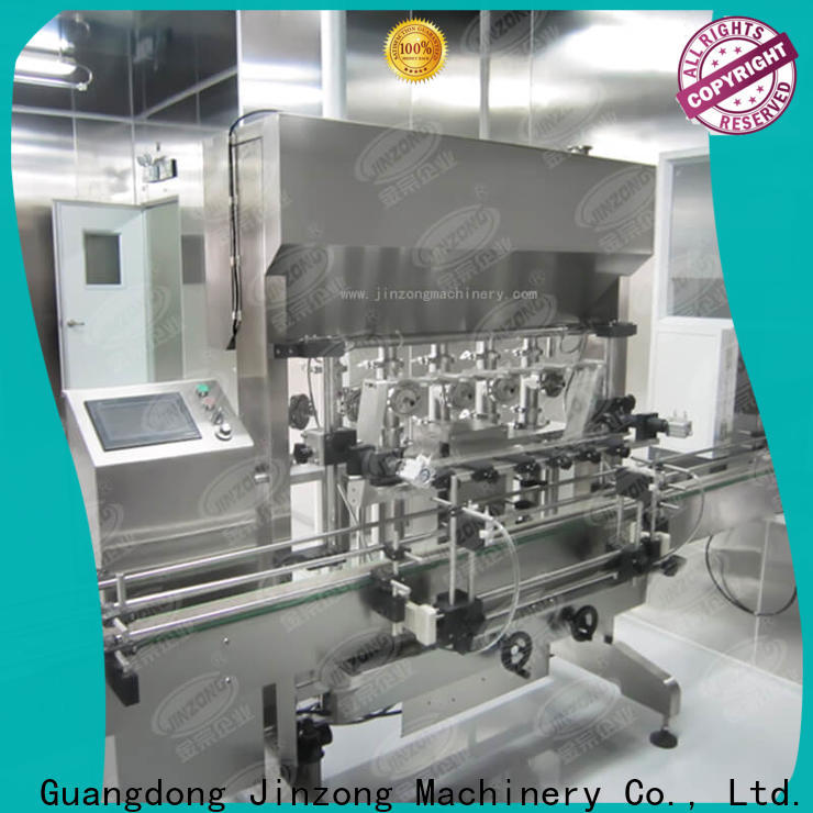 New conditioner producing machine perfume suppliers for paint and ink