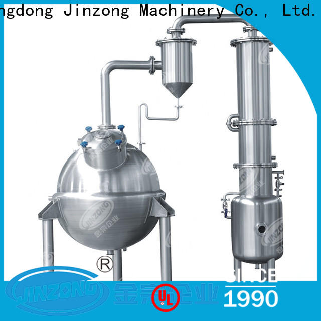 Jinzong Machinery making pharmaceutical equipment supply for food industries