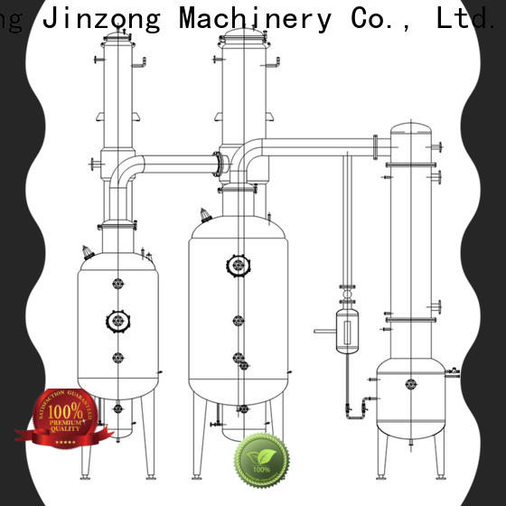 customized fermentation machine series suppliers for reaction