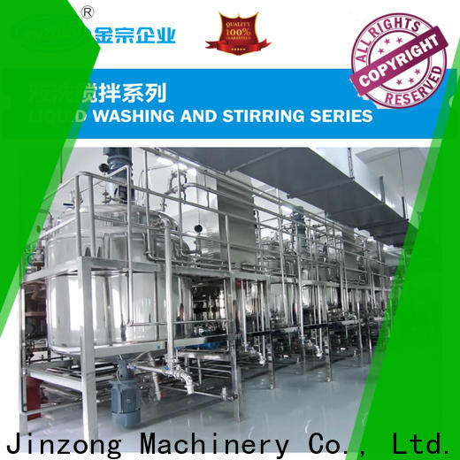 stainless steel reactor coil manufacturers for chemical industry
