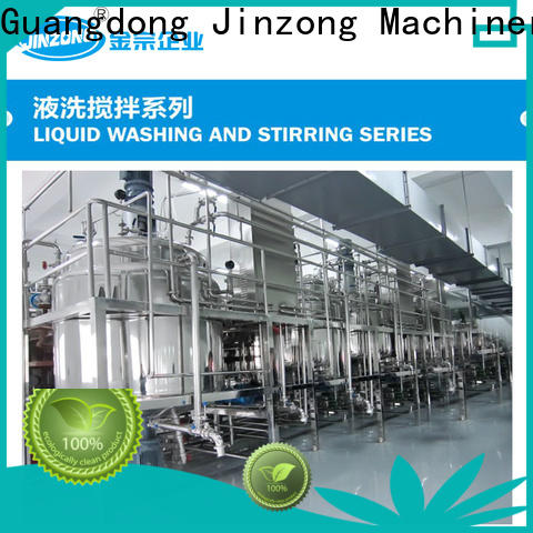 custom vacuum homogenizing mixing tank mask wholesale for paint and ink