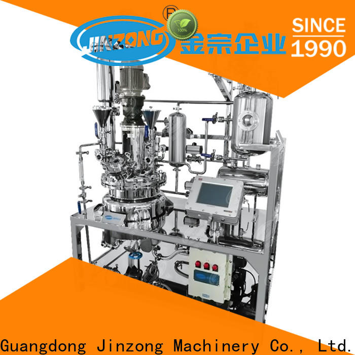 high-quality powder mixing techniques jr supply for food industries