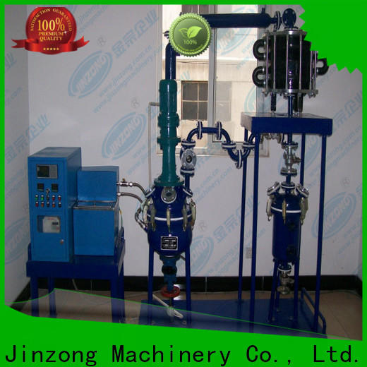 high-quality powder mixer anticorrosion factory for reaction