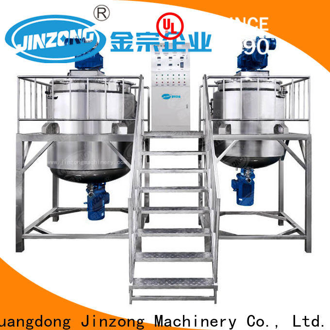 New disinfectant making machine anticorrosion supply for paint and ink