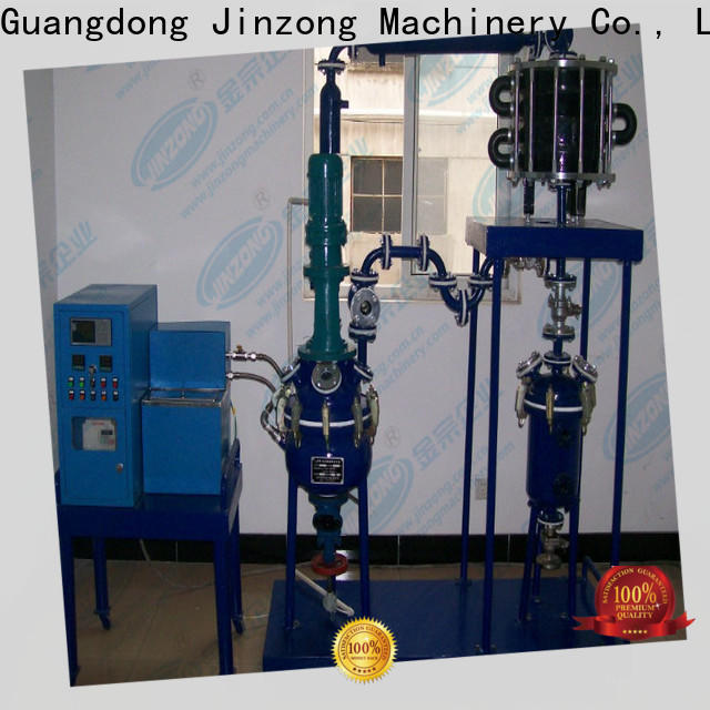 multifunctional anchor mixer glasslined on sale for chemical industry