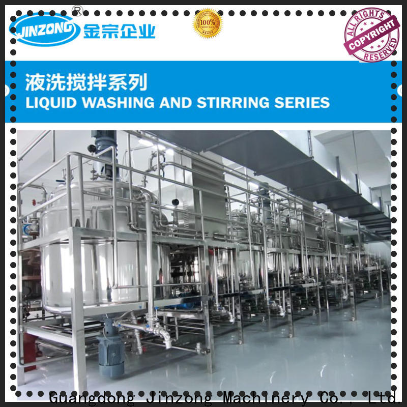 wholesale cosmetic cream production line washing wholesale for nanometer materials
