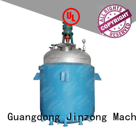 durable hot melt adhesive reactor series Chinese for reaction
