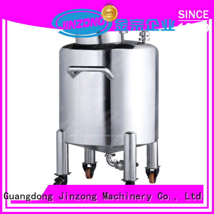 utility stainless mixing tank storage high speed for paint and ink
