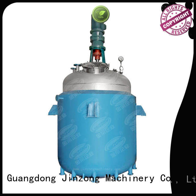 multifunctional resin reactor hydraulic Chinese for reflux