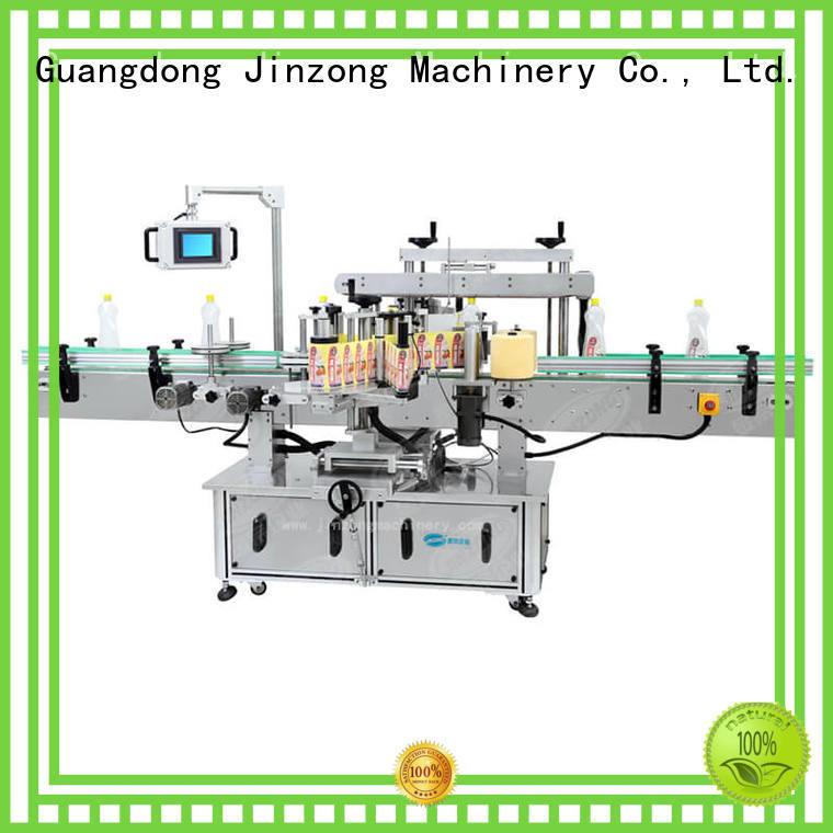 Jinzong Machinery applied Vacuum emulsifier factory for food industry