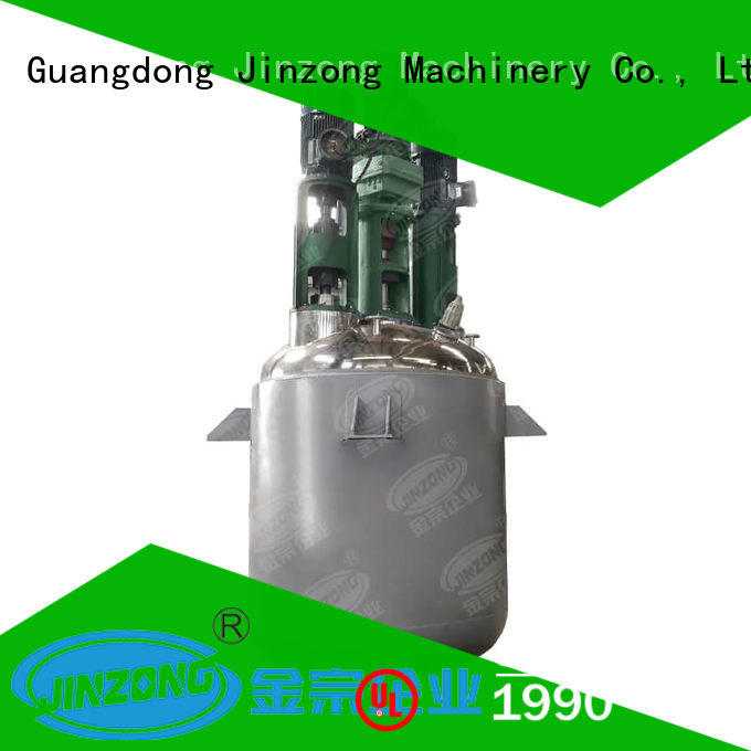 professional hot melt adhesive reactor exchangercondenser Chinese for The construction industry
