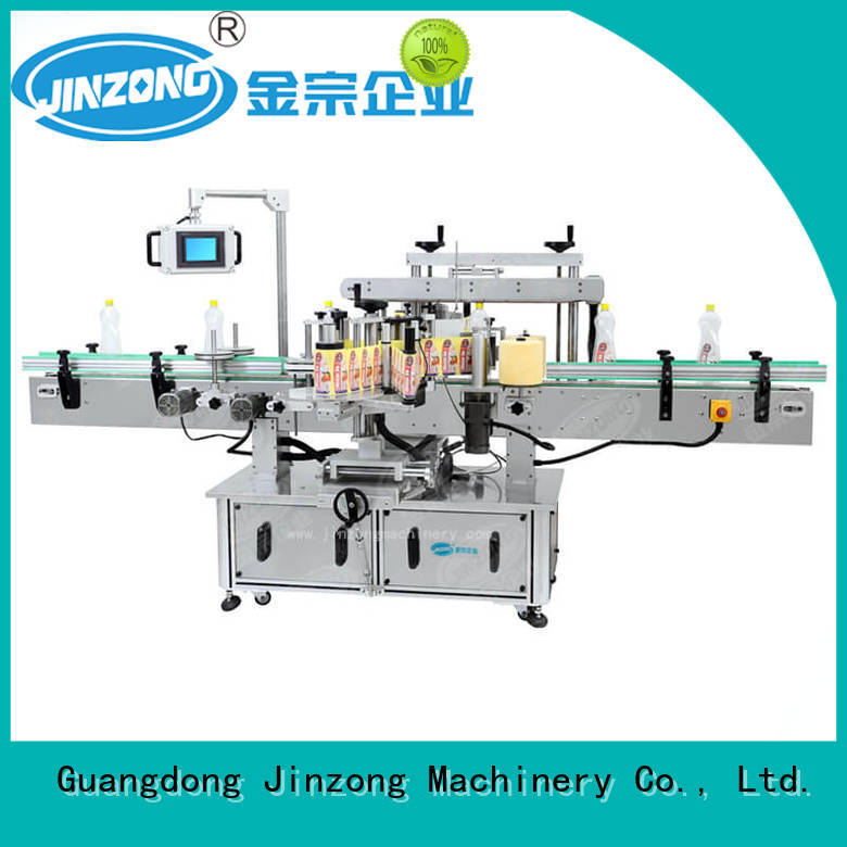 mlr Skin care products making machine toothpaste for petrochemical industry Jinzong Machinery