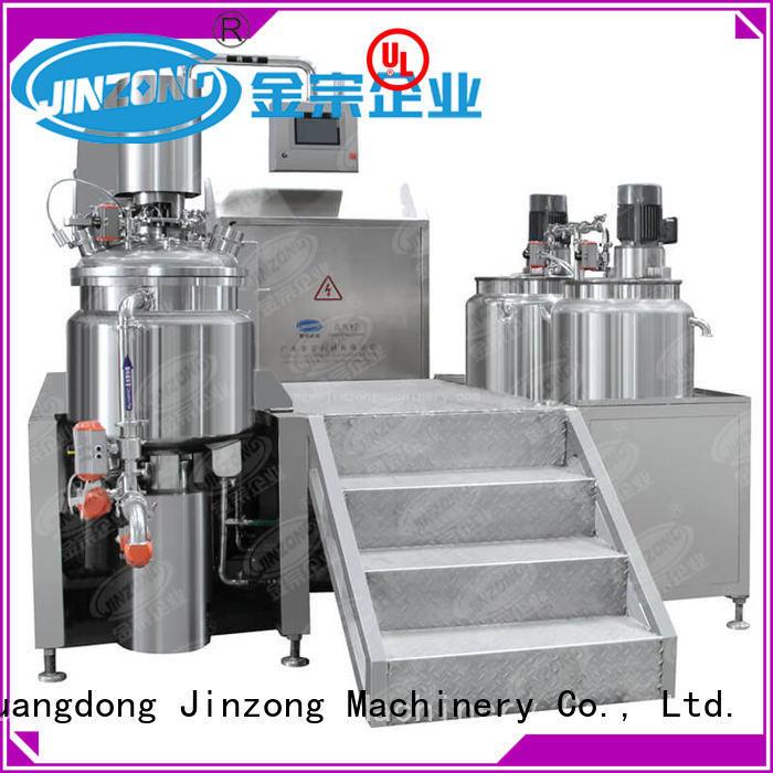 JRK Series Vacuum Homogenizing Emulsifying Mixer