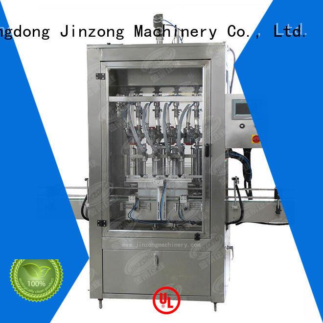precise cosmetic machine pvc wholesale for nanometer materials