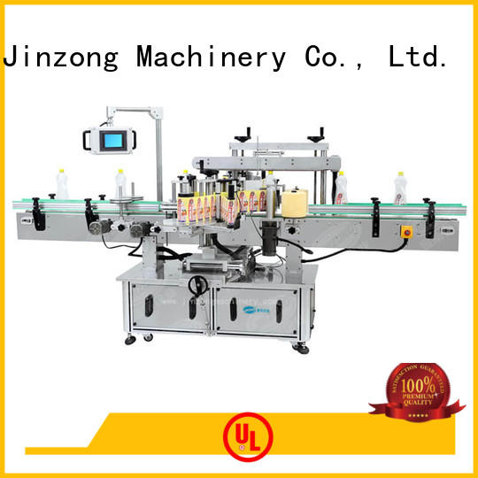 Jinzong Machinery practical automatic filling machine wholesale for petrochemical industry