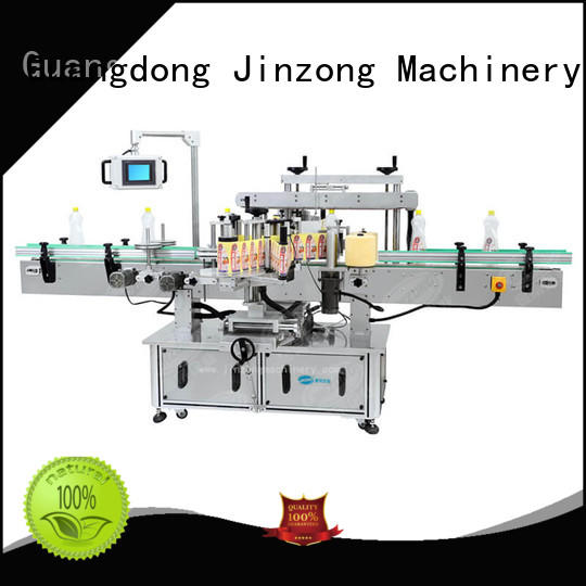 utility automatic filling machine laboratory factory for petrochemical industry