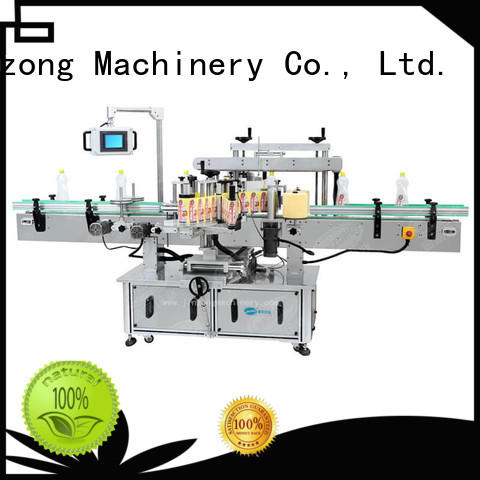 Jinzong Machinery homogenizing stainless steel tank online for petrochemical industry