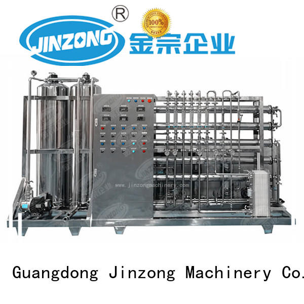 Jinzong Machinery toothpaste Cosmetic cream homogenizer factory for paint and ink