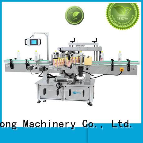 Jinzong Machinery practical cosmetic machine factory for nanometer materials