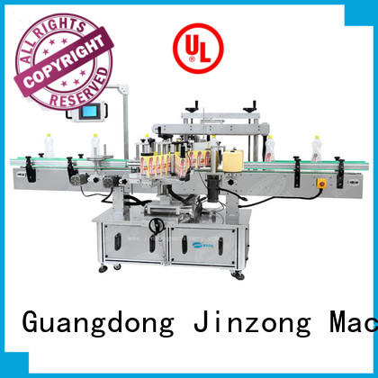 Jinzong Machinery utility Skin care products making machine online for paint and ink