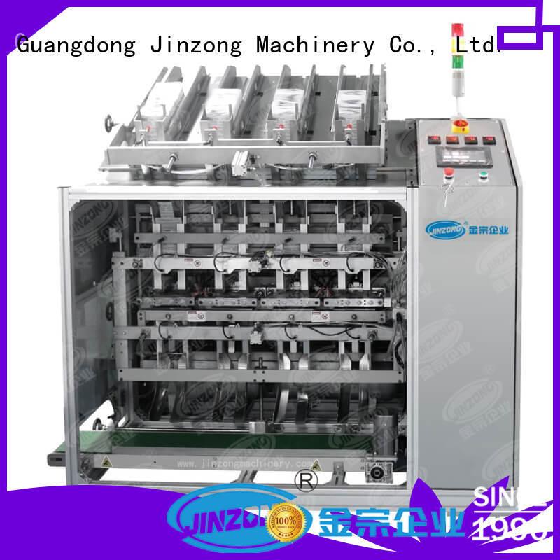 series Vacuum emulsifier online for petrochemical industry Jinzong Machinery