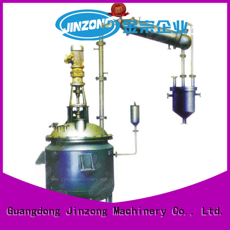 stainless steel resin reactor on sale for The construction industry