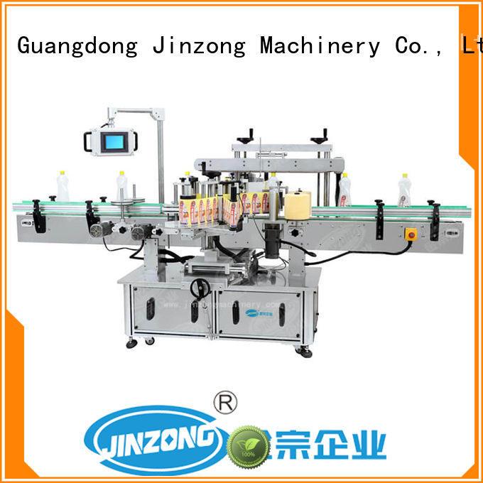 Jinzong Machinery utility cosmetic mixer machine factory for nanometer materials