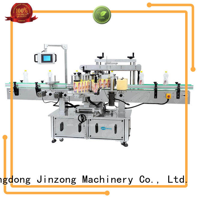 Jinzong Machinery mixing lotion filling machine high speed for food industry