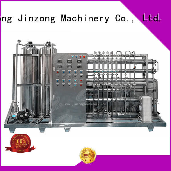 high quality Vacuum emulsifier mixer high speed for petrochemical industry