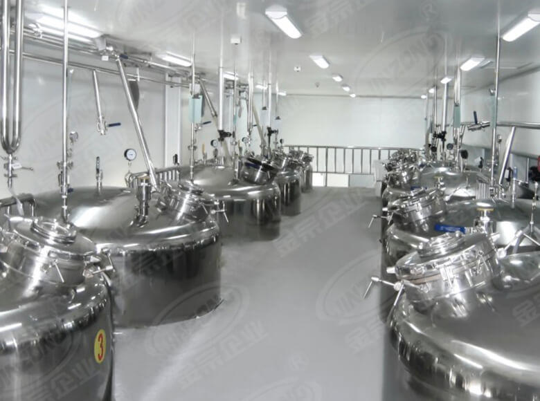 making equipment for cosmetic production wholesale for food industry Jinzong Machinery-2