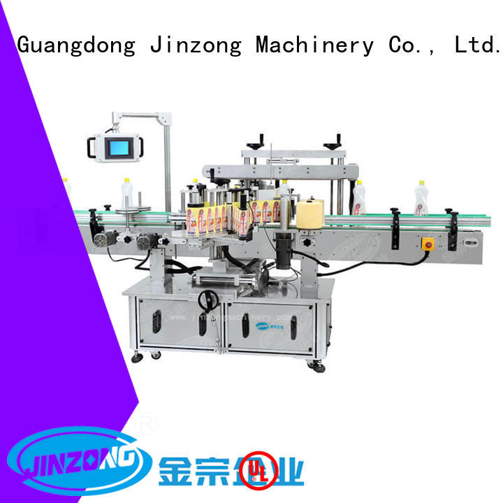 Jinzong Machinery utility cosmetic filling machine online for petrochemical industry