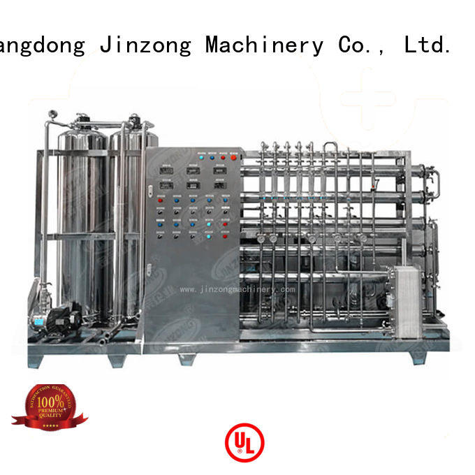 Jinzong Machinery high quality stainless steel tank high speed for food industry