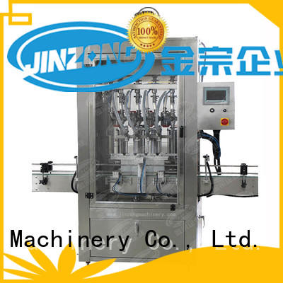 high quality cosmetic cream manufacturing equipment mixer online for petrochemical industry
