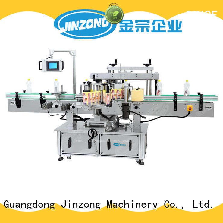 Jinzong Machinery labeling cosmetic machine factory for paint and ink